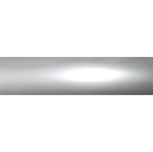 Lišta přechodová hliník elox stříbrná, délka 270 cm, šířka 30 mm, LP3ALE270
